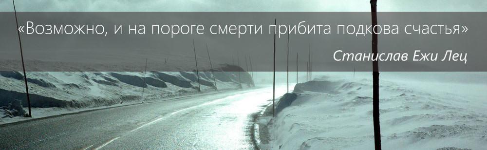 Главный сайт о приметах в рунете